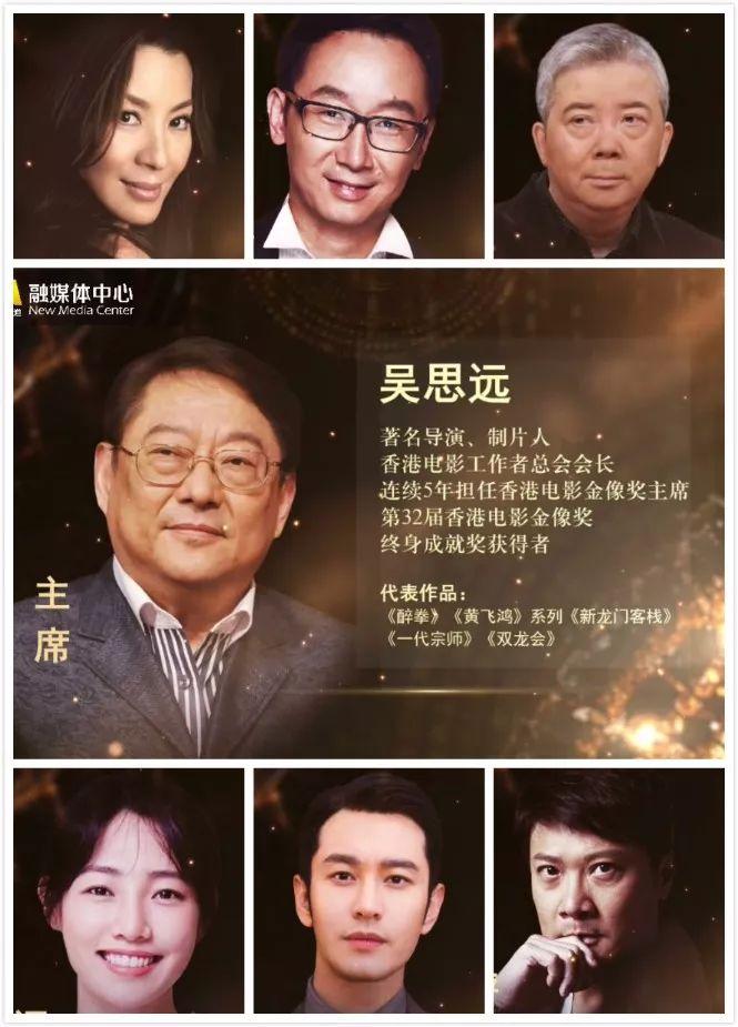 第四届成龙国际动作电影周在大同闭幕