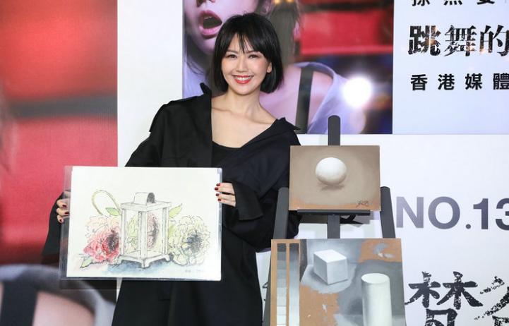 孙燕姿携新专辑举办香港媒体见面会 首次公开个人画作