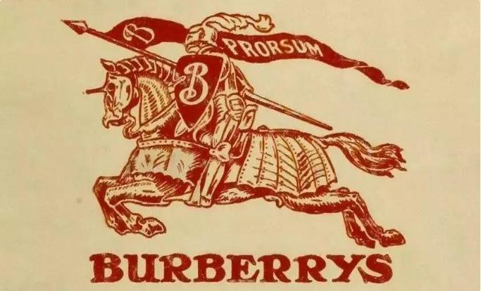 <strong>百年品牌Burberry更换LOGO,未来要传</strong>
