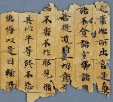 百年中国佛教文学的历史反思