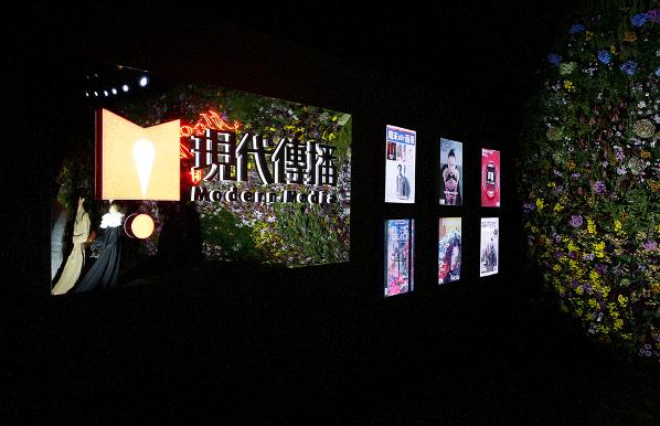 时代探索 | 现代传播25周年年度献礼