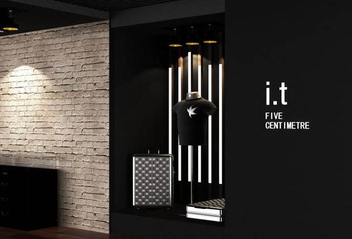 时装零售I.T第三季度中国大陆同店销售同比增长6.8%
