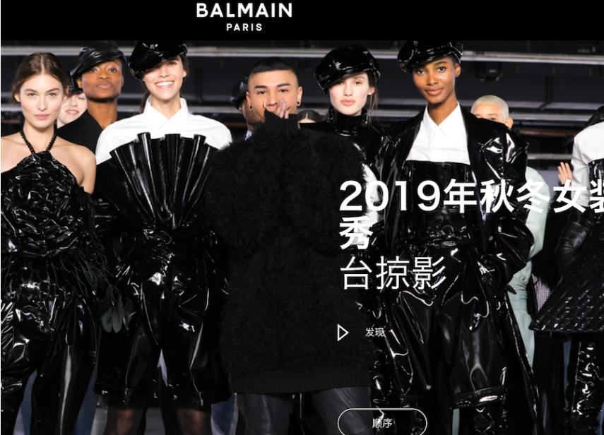 BALMAIN首席执行官谈如何打造下一个年销售5亿美元的奢侈品牌