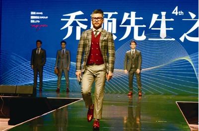 2018年度中国企业家最佳着装榜在