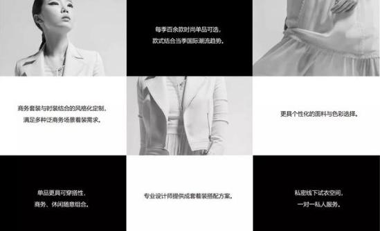 """<b>4月TCE服装定制展带你看""""丰泽轻奢定制女装""""!</b>"""