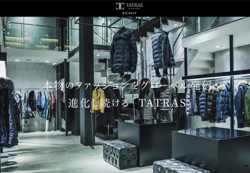 跨日本、意大利和波兰三地运营,新兴集团Tatras 从日本走向世界