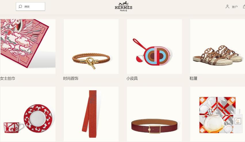 爱马仕品牌史上第一个彩妆系列揭开面纱:首批24色口红将于3月正