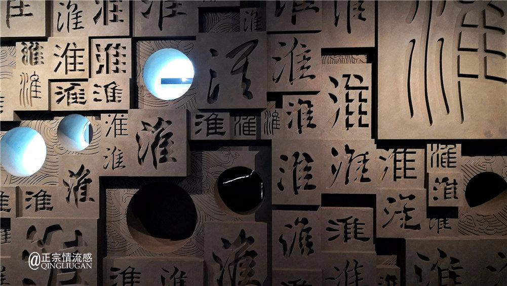 这个淮河博物馆 藏着如此多的珍贵文物