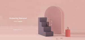 金伯利钻石2020新品加冕Crown系列璀璨上市