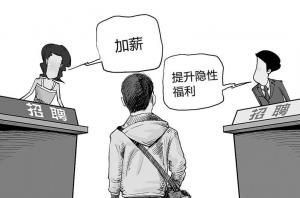 一天600元招不到人:广州制衣厂岗位工人空缺70000人