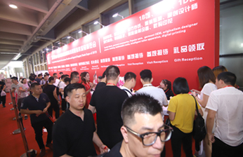 2020第25届中国(杭州)国际纺织服装供应链博览会