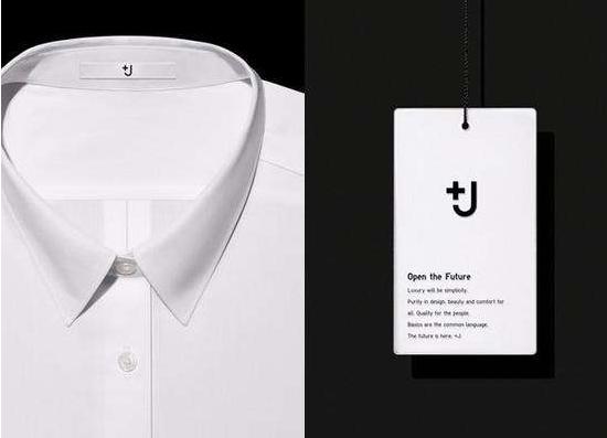 《【摩鑫平台网】10 年之约,优衣库和 Jil Sander 的 +J 系列即将回归》