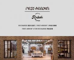 <b>ROCK&RIDE三里屯快闪店与FIRST ARROW'S联合发售</b>