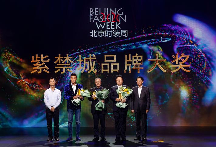 五年孕育繁花似锦 雪莲羊绒流行趋势担纲北京时装周闭