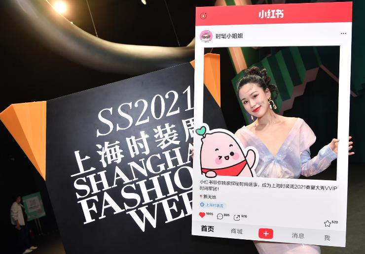 """小红书直播上海时装周,开启35场""""云"""