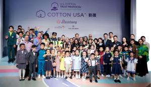 <b>COTTON USA X 刘薇 学生装发布会亮相中国国际时装周</b>