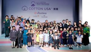 百套学生装绽放中国国际时装周COTTON USA绿色环保可持续时尚深入人心