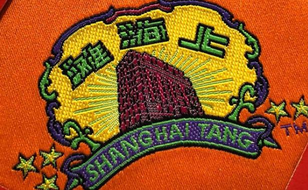 """上任不足一年,""""上海滩""""品牌创意总"""