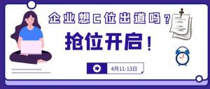2021义乌电商服装服饰博览会,预订火爆依旧!