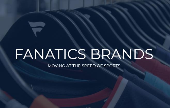全球最大的体育授权用品零售商 Fanatics 与高瓴资本成立中国合资公司
