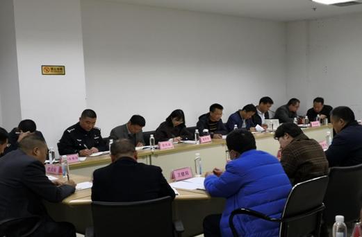 2021中国国际电子商务博览会组委会召开协调会