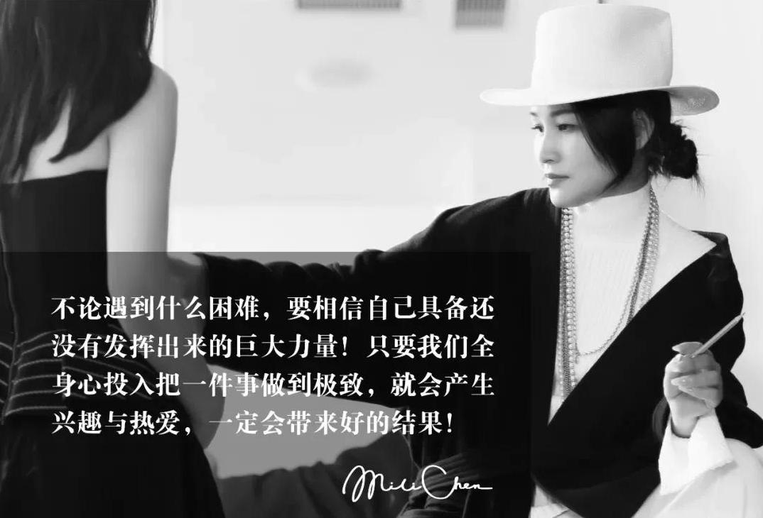 陈迷丽:我与温州晚报共成长