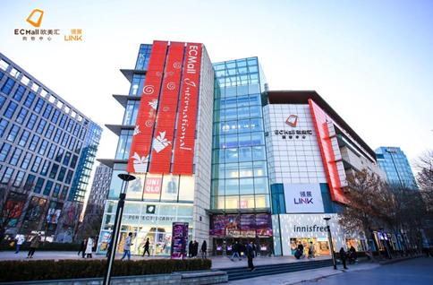 欧美汇购物中心即将更名领展购物广场・中关村 新地标塑造全新潮青打卡地!