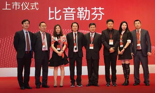 "<b>""中国高尔夫服饰第一品牌""发布业绩报告,一季度净赚1.46亿!</b>"