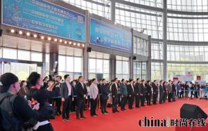 意向成交额超12亿 2021中国国际电子商务博览会暨数字贸易博览会闭幕