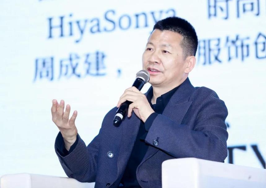 中国需要怎样一个新商业时装品牌?对话MECITY创始人周