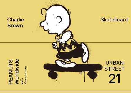 ABLE JEANS秋季史努比系列 与查理・布朗一起轻松融入街头氛围
