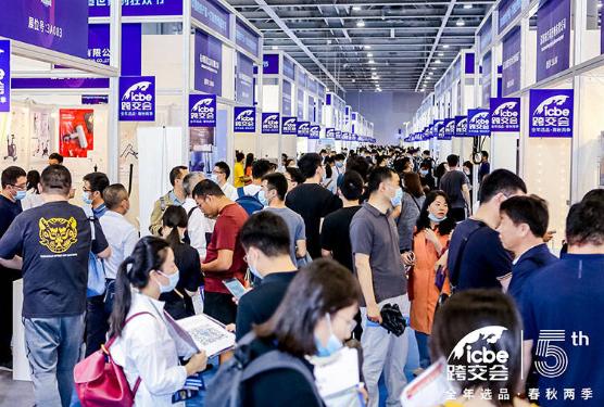 <b>10万�O展示面积售罄,ICBE跨交会将于9月1日在深圳盛大开幕!诚邀参观!</b>