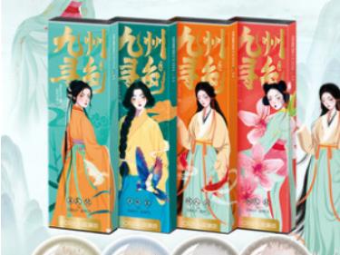 复古搭配现代时尚 海俪恩美瞳诗经系列传递优秀古典文化!