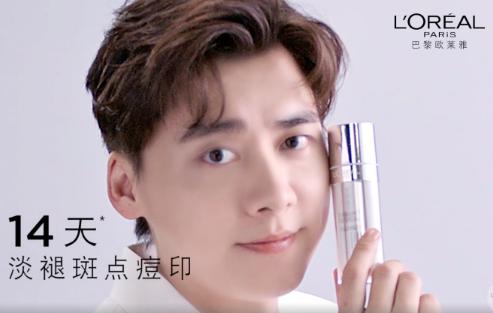 王牌专研新品全平台首发,欧莱雅天猫超级品牌日打响科