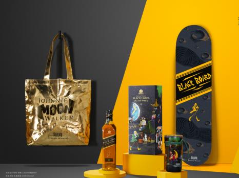 尊尼获加黑牌携手潮流艺术家DIGIWAY推出中秋限定款礼盒 邀您一起月间漫游 步履不停
