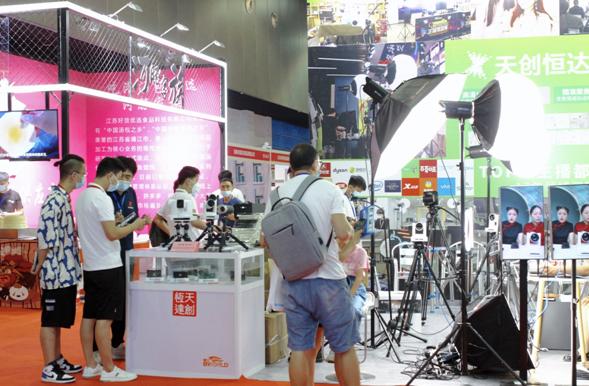 <b>产业融合 直播电商-2021中国义乌网络直播与短视频产业博览会于9月12日开幕</b>