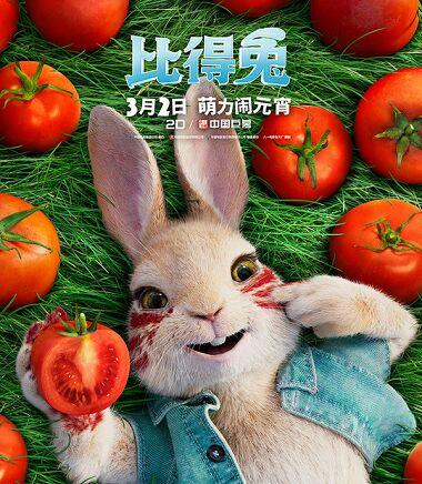 《比得兔》萌物变身时尚icon 网罗2018春夏流行元素