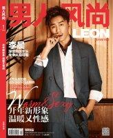 <b>LEON STAR|李晨 深情自信生长 未来从容可期</b>