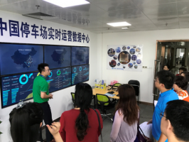 北京市静态交通业商会、民建朝阳