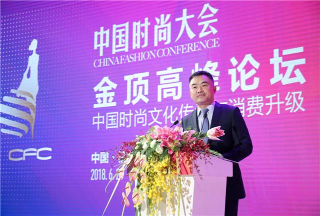立足文化根基  中国时尚大会在杭州・艺尚小镇举行