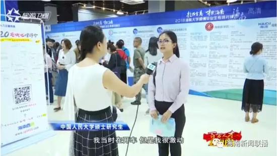 中国人民大学硕士研究生
