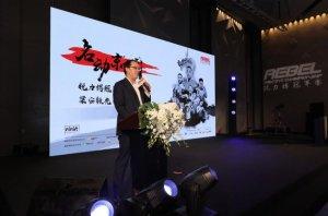 锐力搏冠军赛将首次登陆北京 刘文擘叫板席尔瓦