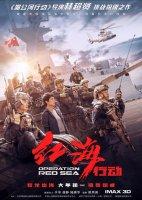2018中国内地电影市场上半年盘点 过度依赖赖春节档 中等票房影片