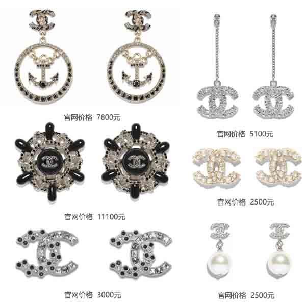 Chanel 耳环 图片来自品牌