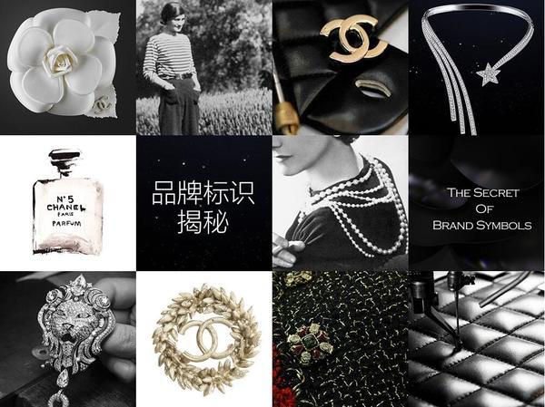 Chanel的品牌标识 图片来自品牌
