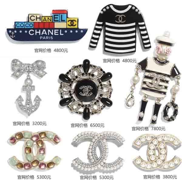 Chanel胸针 图片来自品牌