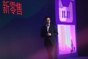 天猫靖捷:双11将是过去十年中国商业