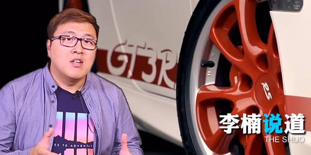 《李楠说道》汽车工厂的小心思 品牌的第二名片
