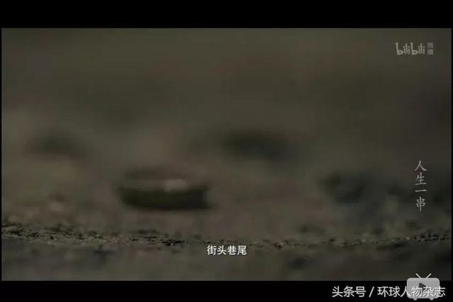 看了这部豆瓣神片才知道,给中国人一个炉子,可以烤了这个世界
