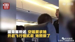 """空姐因""""乘客态度不好""""将其赶下飞机,几个帮腔的也被赶下来了…"""